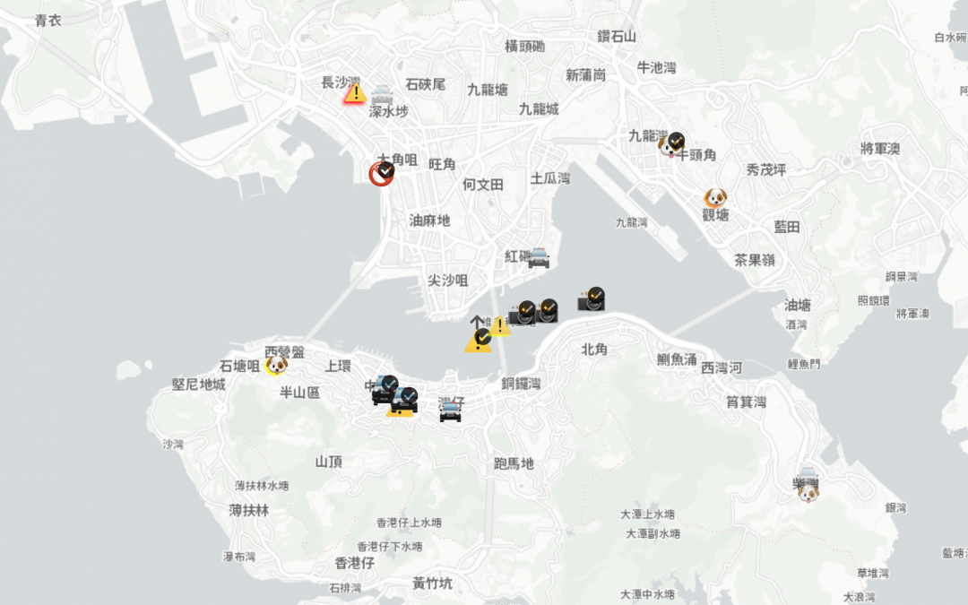 China attacks Apple for allowing Hong Kong crowdsourced police activity app | TechCrunch