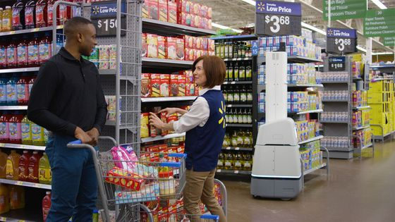 Walmart Expands Its Robotic Workforce to 650 Additional Stores